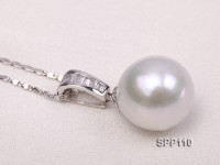 Classic and Elegant 13.8mm White South Sea Pearl Pendant with 14k White Gold