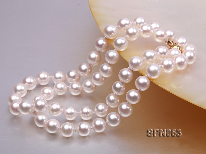 Beautiful 7-7.5mm Akoya Pearl Necklace