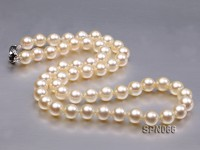 Beautiful 7.5-8mm Light Golden Akoya Pearl Necklace