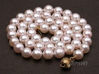Beautiful 7.5-8mm Akoya Pearl Necklace