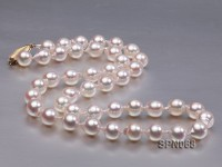 Beautiful 8-8.5mm Akoya Pearl Necklace