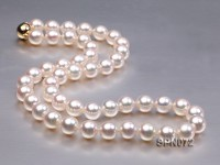 AAA Top Quality 8.5-9mm Akoya Pearl Necklace in 14k Gold