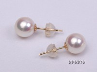 7.5-8mm AAA top quality Akoya pearl earrings in 14k gold