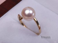 9.5mm Top Akoya Pearl Ring In 14kt Gold