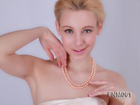 2 strand pink freshwater pearl necklace