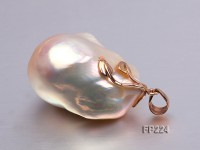 25x28mm Top-grade Baroque Freshwater Pearl Pendant with an 18k Gold Pendant Bail
