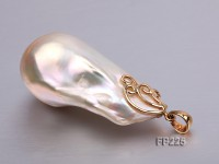 25x38mm Top-grade Baroque Freshwater Pearl Pendant with an 18k Gold Pendant Bail