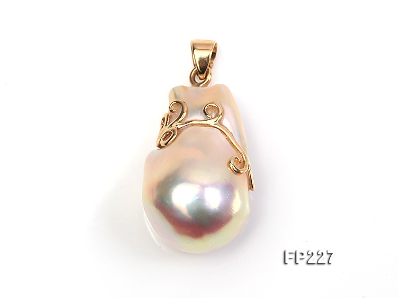 18x27mm Top-grade Baroque Freshwater Pearl Pendant with an 18k Gold Pendant Bail