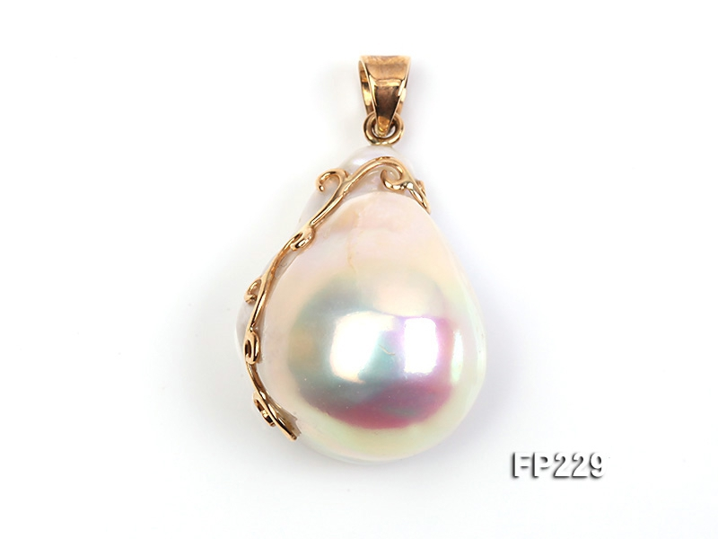 20x25mm Top-grade Baroque Freshwater Pearl Pendant with an 18k Gold Pendant Bail
