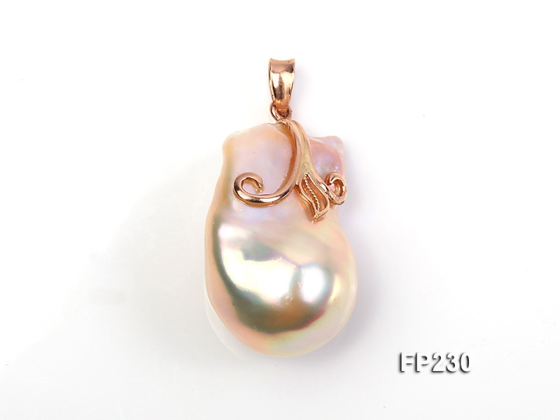 22x28mm Top-grade Baroque Freshwater Pearl Pendant with an 18k Gold Pendant Bail