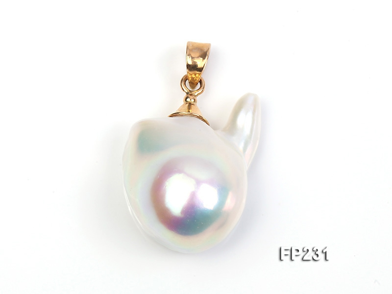 20x22mm Top-grade Baroque Freshwater Pearl Pendant with an 18k Gold Pendant Bail