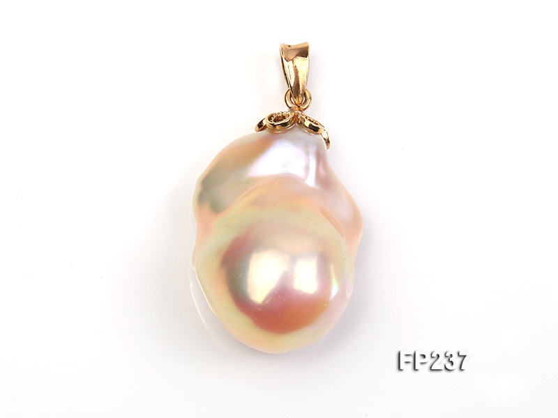 20x25mm Baroque Top-grade Freshwater Pearl Pendant with an 18k Gold Pendant Bail