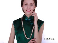 11-13mm High Quality Edison Pearl Necklace
