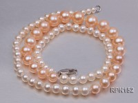 Classic 4-8.5mm White & Pink Round Freshwater Pearl Necklace
