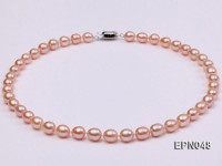 Classic 7.5-8mm AAA Pink Rice-shaped Cultured Freshwater Pearl Necklace