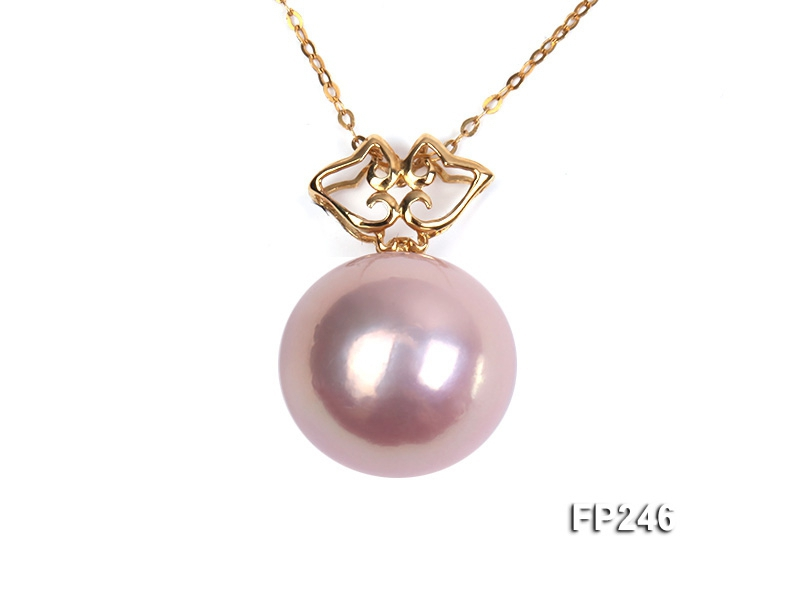 16mm Perfectly Round Top-grade Freshwater Pearl Pendant with an 18k Gold Pendant Bail