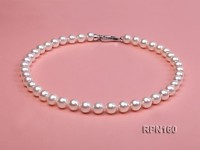 Classic 10-11mm AAAAA White Round Cultured Freshwater Pearl Necklace