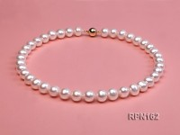 Classic 11-12mm AAA White Round Cultured Freshwater Pearl Necklace