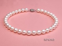 Classic 11.5-12.5mm AAA White Round Cultured Freshwater Pearl Necklace