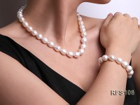 11-12mm White Rice-shaped Freshwater Pearl Necklace and Bracelet Set