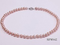 AAA-grade 7.5mm Natural Lavender Round Freshwater Pearl Necklace