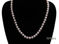 7.5-8mm white round freshwater pearl necklace and bracelet set
