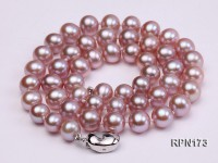 Quality 7.5-8mm AAA Lavender Round Freshwater Pearl Necklace