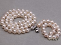 7.5-8mm AAAAA white round freshwater pearl necklace and bracelet set