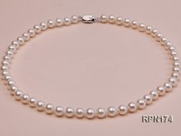 AAAAA 7.5-8mm Top-grade Classic White Round Freshwater Pearl Necklace