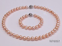 8-9mm round freshwater pearl necklace and bracelet set