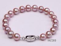 7.5-8mm lavender round freshwater pearl bracelet