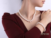 11-12mm white round freshwater pearl necklace and bracelet set