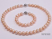 10-11mm pink round freshwater pearl necklace and bracelet set