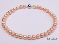 11-12mm Natural Pink Round Freshwater Pearl Necklace