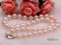 Classic 10-11mm AAA White Round Cultured Freshwater Pearl Necklace