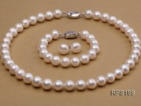 11-11.5mm white round freshwater pearl necklace,bracelet and earring set