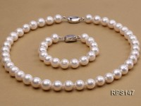 11-11.5mm AAA round freshwater pearl necklace and bracelet set