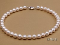 Classic 11-11.5mm White Round Freshwater Pearl Necklace