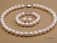 11-12mm AAA round freshwater pearl necklace,bracelet and earring set