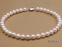 11-12mm AAA Classic White Round Freshwater Pearl Necklace
