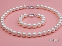 11.5-12.5mm AAA round freshwater pearl necklace and bracelet set
