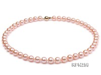 Classic 8-9mm AAAAA Pink Round Cultured Freshwater Pearl Necklace