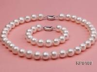 11.5-12.5mm AAAA round freshwater pearl necklace and bracelet set