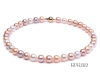 Classic 11mm AAAAA White, Pink & Lavender Round Cultured Freshwater Pearl Necklace