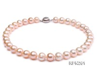 12-13mm Beautiful Natural Pink Round Freshwater Pearl Necklace