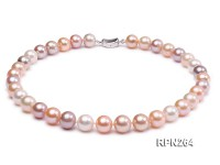 Charming AAA-grade 11.5-12.5mm Multicolor Round Freshwater Pearl Necklace