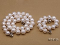 12-14.5mm white round freshwater pearl necklace and bracelet