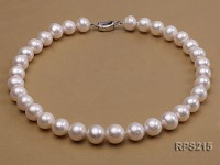 13-14mm AAA white round freshwater pearl necklace and bracelet