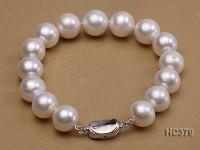 13-14mm white round freshwater pearl bracelet