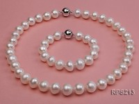 12-13mm white round freshwater pearl necklace and bracelet set